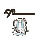 まるぴ★カラフルでか文字Ⅼサイズ2(個別スタンプ:27)