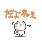 まるぴ★カラフルでか文字Ⅼサイズ2(個別スタンプ:28)