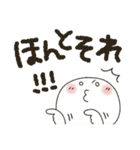 まるぴ★カラフルでか文字Ⅼサイズ2(個別スタンプ:30)