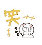 まるぴ★カラフルでか文字Ⅼサイズ2(個別スタンプ:31)