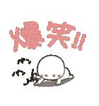 まるぴ★カラフルでか文字Ⅼサイズ2(個別スタンプ:32)