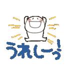 まるぴ★カラフルでか文字Ⅼサイズ2(個別スタンプ:33)