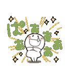 まるぴ★カラフルでか文字Ⅼサイズ2(個別スタンプ:35)