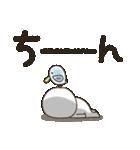まるぴ★カラフルでか文字Ⅼサイズ2(個別スタンプ:37)