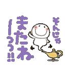まるぴ★カラフルでか文字Ⅼサイズ2(個別スタンプ:40)