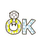 パンダinぱんだ (うご14~でか文字~)(個別スタンプ:01)