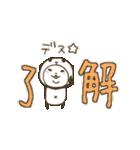 パンダinぱんだ (うご14~でか文字~)(個別スタンプ:02)