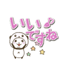 パンダinぱんだ (うご14~でか文字~)(個別スタンプ:04)