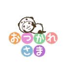 パンダinぱんだ (うご14~でか文字~)(個別スタンプ:05)