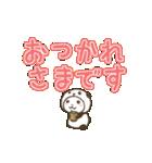パンダinぱんだ (うご14~でか文字~)(個別スタンプ:06)