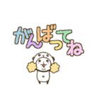 パンダinぱんだ (うご14~でか文字~)(個別スタンプ:07)