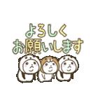 パンダinぱんだ (うご14~でか文字~)(個別スタンプ:09)