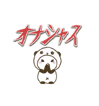 パンダinぱんだ (うご14~でか文字~)(個別スタンプ:10)