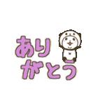 パンダinぱんだ (うご14~でか文字~)(個別スタンプ:11)