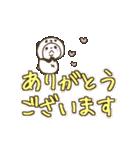 パンダinぱんだ (うご14~でか文字~)(個別スタンプ:12)