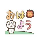 パンダinぱんだ (うご14~でか文字~)(個別スタンプ:13)