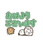 パンダinぱんだ (うご14~でか文字~)(個別スタンプ:14)