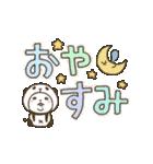パンダinぱんだ (うご14~でか文字~)(個別スタンプ:15)