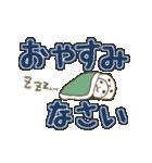パンダinぱんだ (うご14~でか文字~)(個別スタンプ:16)