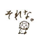 パンダinぱんだ (うご14~でか文字~)(個別スタンプ:17)