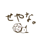 パンダinぱんだ (うご14~でか文字~)(個別スタンプ:18)