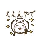 パンダinぱんだ (うご14~でか文字~)(個別スタンプ:20)