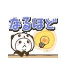 パンダinぱんだ (うご14~でか文字~)(個別スタンプ:21)