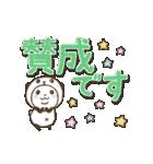 パンダinぱんだ (うご14~でか文字~)(個別スタンプ:22)