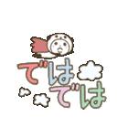 パンダinぱんだ (うご14~でか文字~)(個別スタンプ:24)