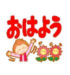 でか文字♪おばあちゃんのかわいい日常4(個別スタンプ:01)