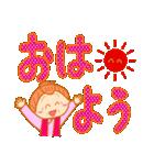でか文字♪おばあちゃんのかわいい日常4(個別スタンプ:02)