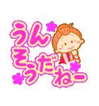 でか文字♪おばあちゃんのかわいい日常4(個別スタンプ:05)