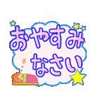 でか文字♪おばあちゃんのかわいい日常4(個別スタンプ:06)