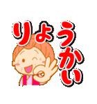 でか文字♪おばあちゃんのかわいい日常4(個別スタンプ:10)