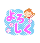でか文字♪おばあちゃんのかわいい日常4(個別スタンプ:20)