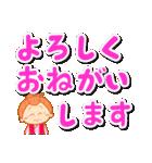 でか文字♪おばあちゃんのかわいい日常4(個別スタンプ:30)