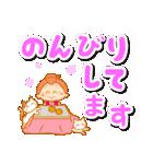 でか文字♪おばあちゃんのかわいい日常4(個別スタンプ:38)