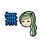 おしゃれ女子のデカ文字スタンプ(個別スタンプ:5)