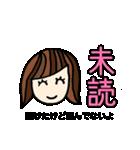 おしゃれ女子のデカ文字スタンプ(個別スタンプ:9)