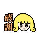 おしゃれ女子のデカ文字スタンプ(個別スタンプ:19)