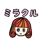 おしゃれ女子のデカ文字スタンプ(個別スタンプ:30)