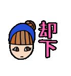 おしゃれ女子のデカ文字スタンプ(個別スタンプ:35)