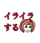 おしゃれ女子のデカ文字スタンプ(個別スタンプ:36)