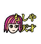 おしゃれ女子のデカ文字スタンプ(個別スタンプ:40)