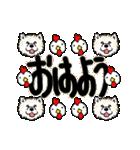 秋田犬LOVE 2(個別スタンプ:2)