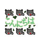秋田犬LOVE 2(個別スタンプ:3)