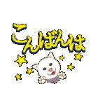 秋田犬LOVE 2(個別スタンプ:4)