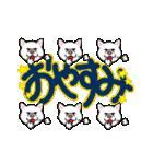 秋田犬LOVE 2(個別スタンプ:5)