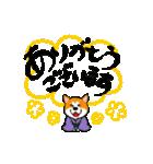 秋田犬LOVE 2(個別スタンプ:6)