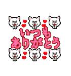 秋田犬LOVE 2(個別スタンプ:8)